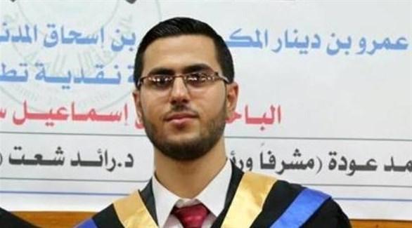 أنس نجل القيادي في حركة حماس اسماعيل رضوان (أرشيف)