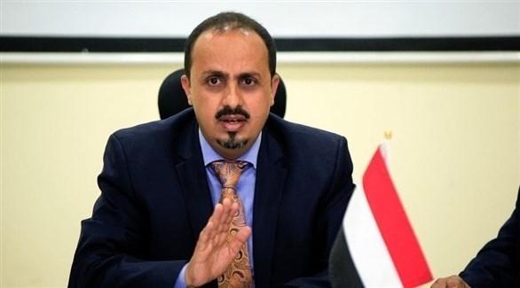 وزير الإعلام اليمني معمر الإرياني (أرشيف)