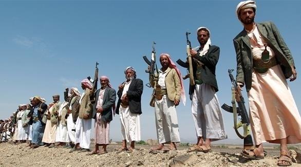 عناصر من الحوثيين (أرشيف)