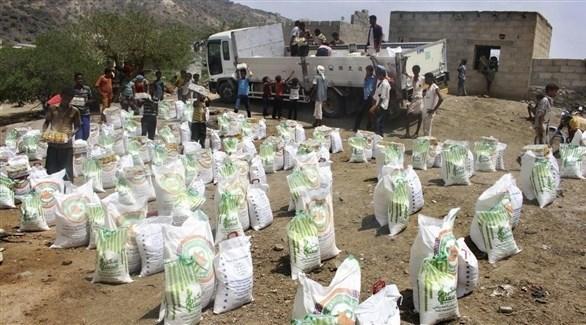 مساعدات أممية إلى اليمن (أرشيف)