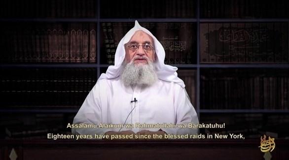 أيمن الظواهري في الفيديو الجديد في ذكرى 11 سبتمبر  الإرهابي (تويتر)
