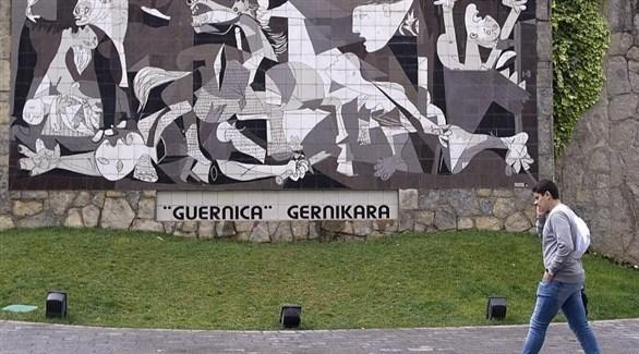 جدارية بيكاسو الشهيرة