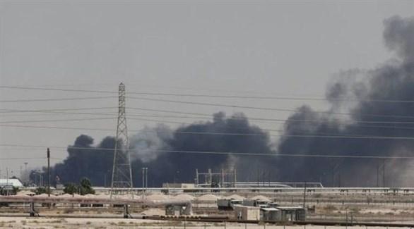 الهجوم على منشأتي أرامكو في السعودية (أرشيف)