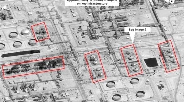 المنشأة النفطية السعودية التي استهدفتها إيران (أرشيف)