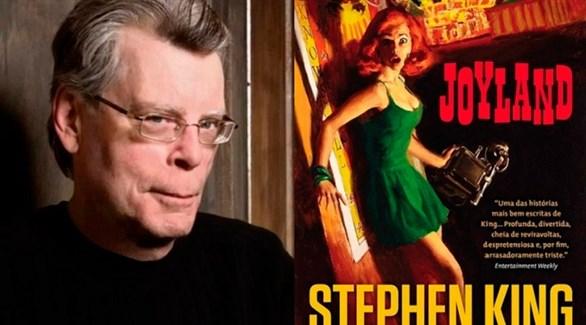 الروائي ستيفن كينغ (أرشيف)