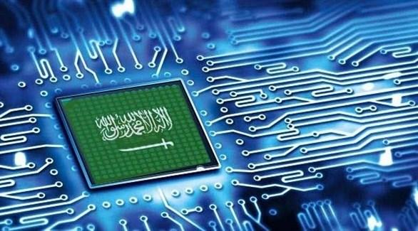هجوم إلكتروني ضد السعودية (تعبيرية)