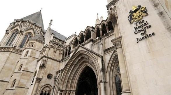 المحكمة العليا البريطانية (أرشيف)