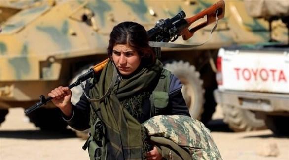 مسلحة من القوات الكردية في سوريا (أرشيف)
