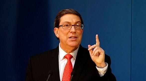 وزير الخارجية الكوبي برونو رودريغيز (رويترز)