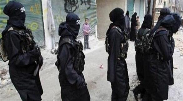 مسلحات في صفوف داعش (أرشيف)