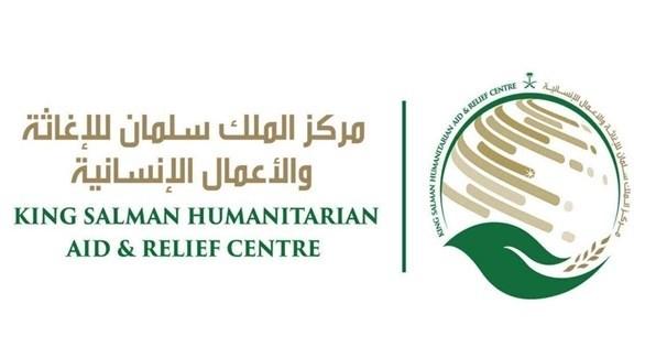 مركز الملك سلمان يطلق مبادرة استجابة لعلاج مصابي عدن وأبين