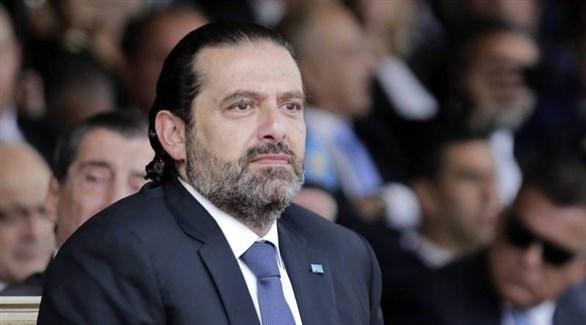 رئيس الحكومة اللبنانية سعد الحريري (أرشيف)