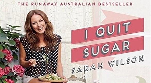 سارة ويلسون على غلاف أحد كتبها (ديلي ميل)