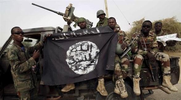 حركة بوكو حرام الإرهابية (أرشيفية)