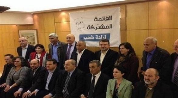 أعضاء القائمة العربية المشتركة في إسرائيل (أرشيف)