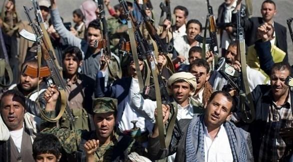 عناصر من الحوثيين في اليمن (أرشيف)