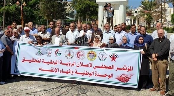 المؤتمر الصحافي للفصائل الفلسطينية (أرشيف)
