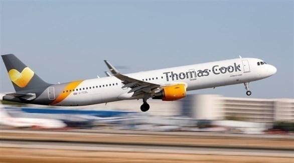 إقلاع طائرة تابعة لمجموعة توماس كوك السياحية البريطانية (أرشيف)