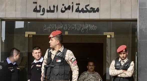 محكمة أمن الدولة الأردنية (أرشيف)