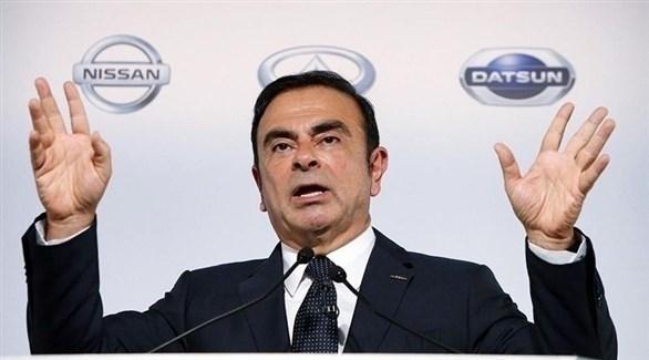 رئيس شركة نيسان المقال كارلوس غصن (أرشيف)