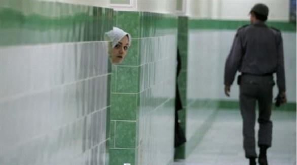 سجينة في إيفين الإيراني (الحرة)