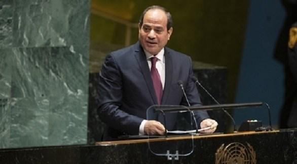 الرئيس المصري عبد الفتاح السيسي في الجمعية العامة للأمم المتحدة (أ ب)