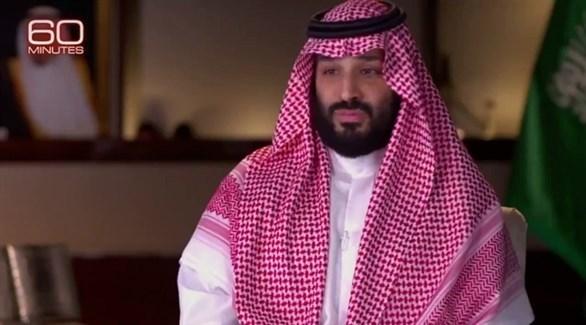 محمد بن سلمان إذا لم يردع العالم إيران سترتفع أسعار النفط إلى