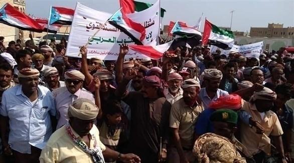 مظاهرات في اليمن وفاء للإمارات والتحالف العربي (من المصدر)