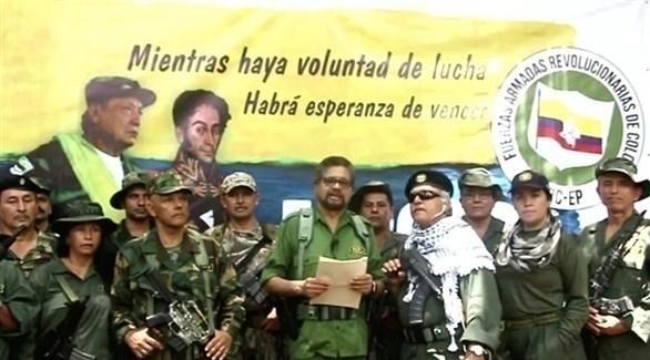 القوات المسلحة الثورية الكولومبية