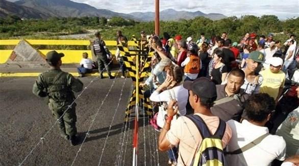 الحدود الكولومبية الفنزويلية