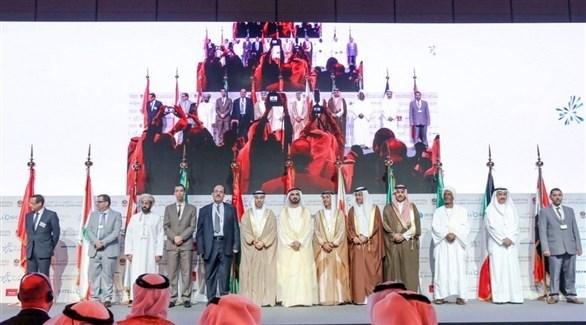 المجموعة العربية للتعاون الفضائي (أرشيف)