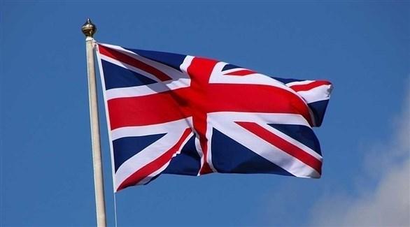العلم البريطاني (أرشيف)