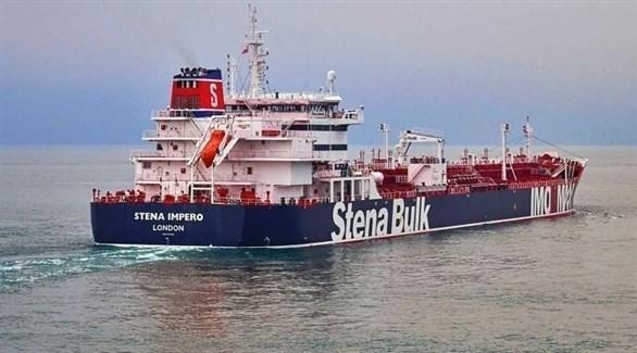 ناقلة النفط البريطانية المحتجزة لدى إيران (أرشيف)