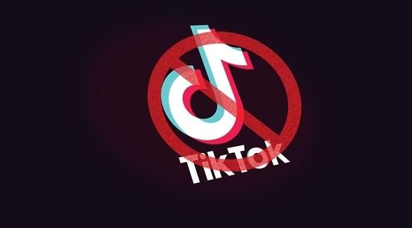 تيك توك (أرشيف)