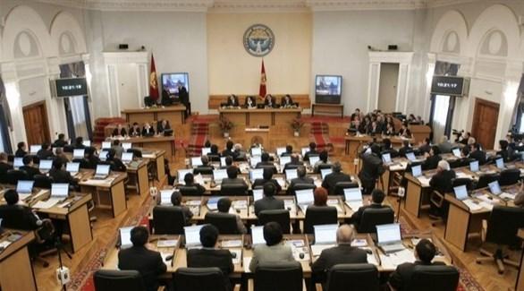 جانب من البرلمان في قرغيزستان (أرشيف)