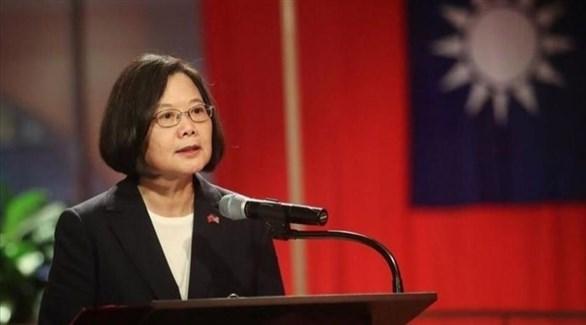 رئيسة تايوان تساي إنغ وين (أرشيف)