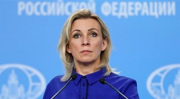الناطقة باسم وزارة الخارجية الروسية ماريا زاخاروفا.(أرشيف)