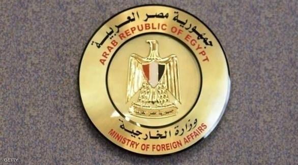 شعار وزارة الخارجية المصرية (أرشيف)
