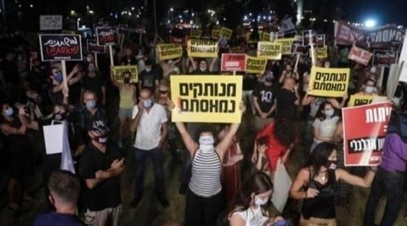 تجمعات احتجاجية ضد نتانياهو (أرشيف)