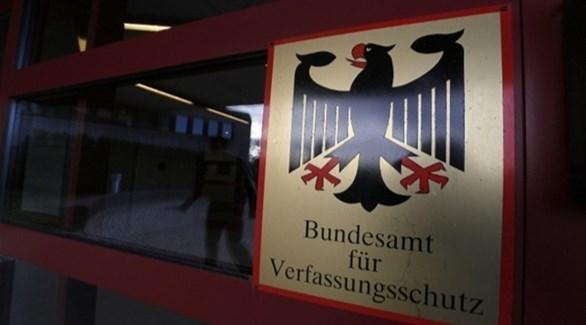 الاستخبارات الألمانية (أرشيف)
