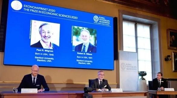 الأمريكيان الحائزان على جائزة نوبل للاقتصاد 2020 (د ب أ)