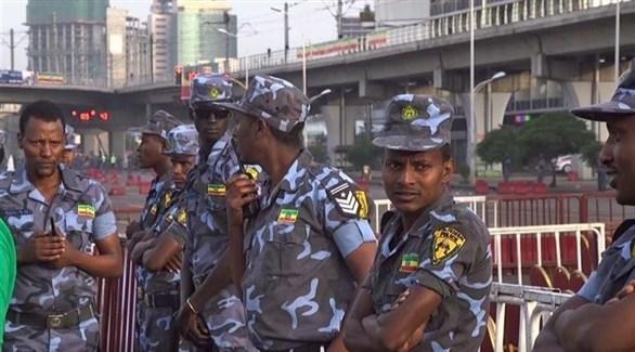 عناصر من الشرطة الإثيوبية (أرشيف)