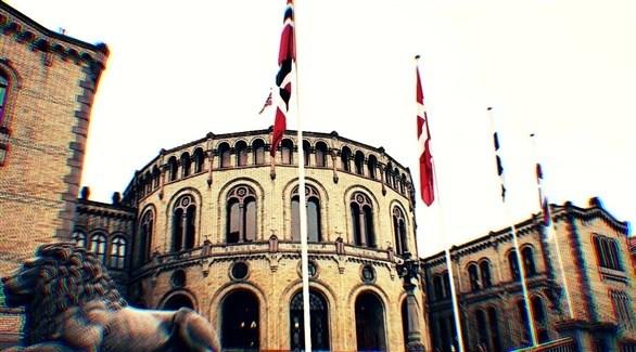 البرلمان النرويجي (أرشيف)