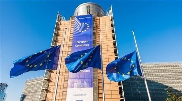 مقر المفوضية الأوروبية (أرشيف)