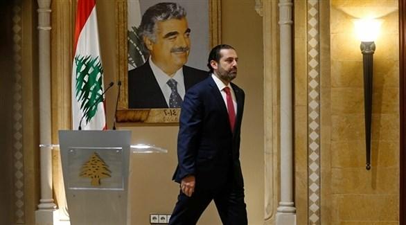 رئيس حزب تيار المستقبل اللبناني سعد الحريري  (أرشيف)