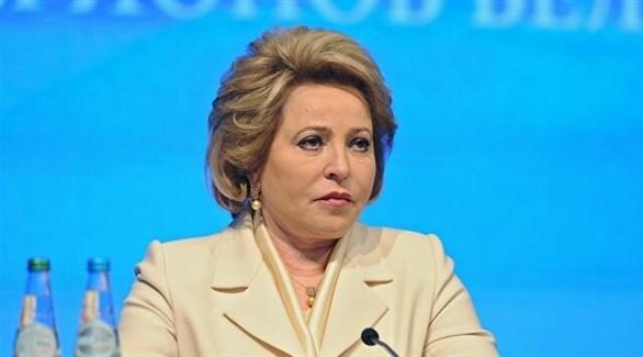 رئيسة مجلس الاتحاد الروسي فالينتينا ماتفيينكو (أرشيف)