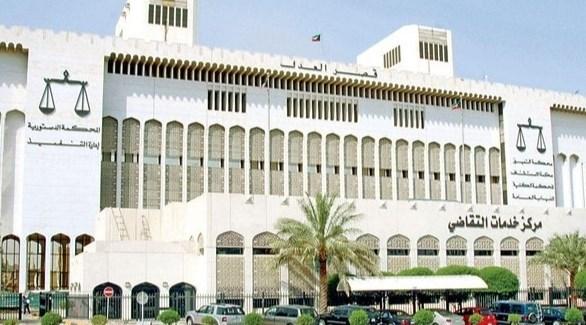 محكمة كويتية (أرشيف)