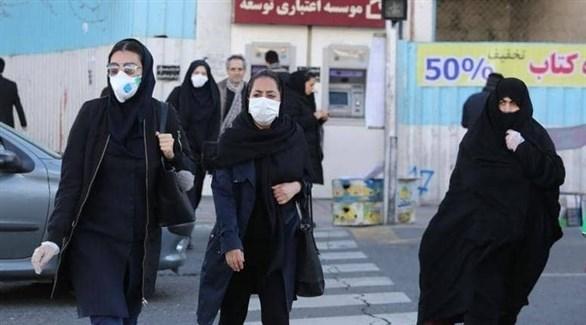مواطنات إيرانيات يرتديت الكمامة الصحية خوفاً من كورونا (أرشيف)