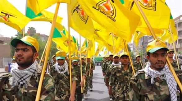 عناصر من ميليشيا كتائب حزب الله العراقي (أرشيف)