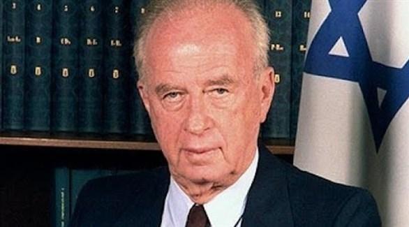 رئيس الوزراء الإسرائيلي المغتال إسحاق رابين (أرشيف)